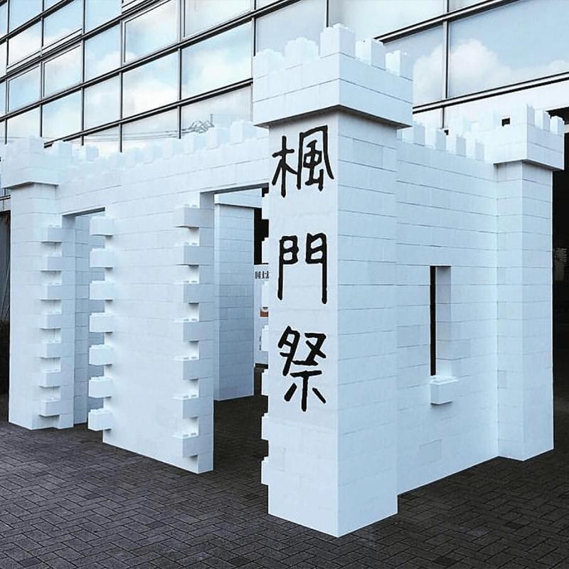 Bijeli dvorac